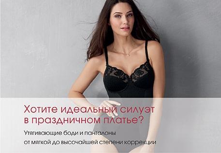 e7f9a83edb96 Подарочные сертификаты на белье и идеи подарков в каталоге женского ...