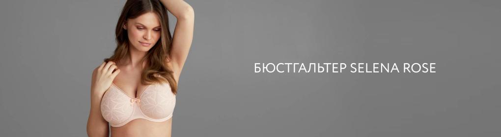 Интернет магазин женского белья в твери фото девушек в кружевном белье трусах